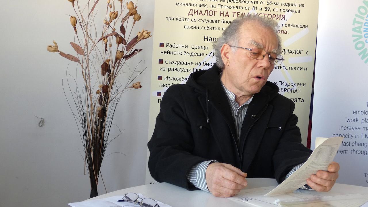 Kiril Meskin